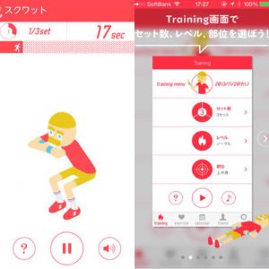 3minutes-fitness