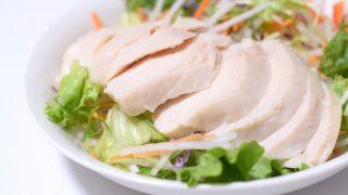 筋トレする人はコンビニで迷わずサラダチキンを選ぶ!効果と食べるタイミングを解説!