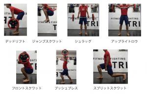 training-variety
