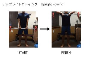 upright-row-form