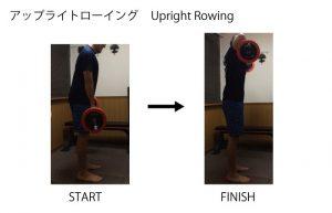 upright-row-form2