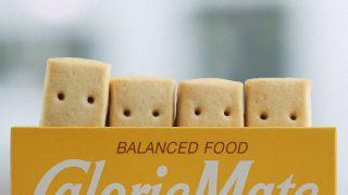 カロリーメイトのダイエット効果は?健康にはいいの?糖質や成分もチェック!