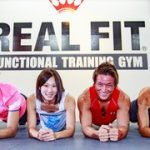 REAL FIT(リアルフィット)って知ってる?効果が出ると噂のジム!口コミや評判をチェック!