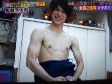 吉沢亮の筋肉