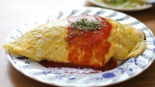 ダイエット中にオムライスが食べたい!高カロリーでも太らずに食べる方法